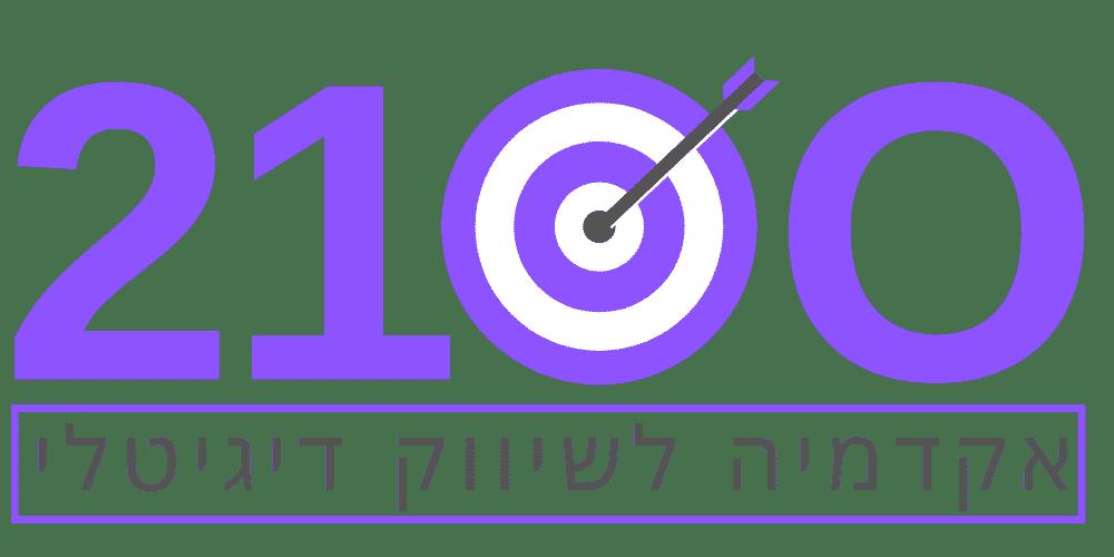 אקדמיית 2100